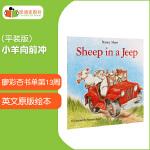 #凯迪克图书 英文绘本 Sheep in a Jeep 小羊向前冲【平装】廖彩杏书单