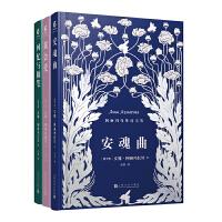 安娜・阿赫玛托娃诗文集(全三册)