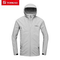 【商场同款,一件4折】探路者冲锋衣 户外防水防风透气男式戈尔冲锋衣TABH91385