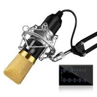 2018新款 眼 T3声卡套装手机麦克风 直播设备全套喊麦 全民K歌快手话筒