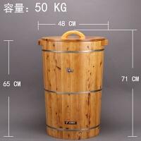 米桶10斤米缸小号圆装米桶储米箱50斤实木家用20斤装面桶厨房防潮
