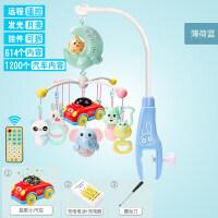 婴儿玩具音乐旋转床铃新生儿0-1岁宝宝3-6-12个月摇铃床头铃床挂