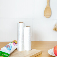 【好货】300只背心点断式保鲜袋 食品袋包装袋超市塑料袋 冰箱食物蔬菜袋 大号小号连卷袋家用 中 大号 42*35CM