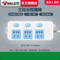 公牛正品插座�源插排接�板插�板�Ь��^�d保�o家用三位分控1.8米�