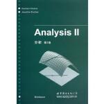 分析 第2卷