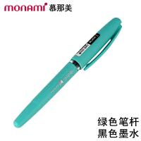 韩国monami/慕娜美02091-88中性笔 0.5mm BLACK(翡翠绿杆)黑色签字笔 办公学生文具考试练字书写