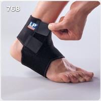 正品 美国LP护踝 LP768 开放护具 可调式护脚踝 带防伪