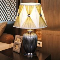 新中式陶瓷台灯 现代中式冰裂釉书房客厅卧室温馨台灯 创意台灯 中式 冰裂釉 按钮开关