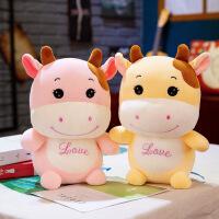 奶牛毛绒玩具布娃娃公仔玩偶女孩睡觉韩国可爱抱枕儿童节生日礼物