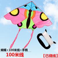 蝴蝶风筝风筝线轮大蝴蝶风筝线轮2.2米易飞户外风筝儿童玩具 2.2米蝴蝶+100米线