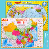 磁力中国地图拼图2-3岁磁力贴片儿童益智玩具男孩中小学生磁性地理政区地形图宝宝智力开发(加厚书包版)