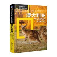 澳大利亚(原书第五版)