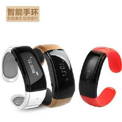 【Allskin智手环】蓝牙手机/智高端号段iP手镯苹果手表图片