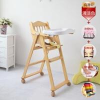 儿童餐椅实木宝宝餐椅折叠餐椅多功能吃饭椅婴儿餐椅实木椅带餐盘 枕头凉席彩虹垫踏板