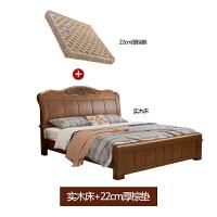 实木床1.5米现代简约中式储物高箱床1.8米双人橡胶木经济型婚床 1800mm*2000mm 支架结构