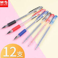 晨光Q7中性笔0.5mm黑色水笔办公学生用品文具蓝红色笔芯子弹头黑笔日常书写签字笔GP1280透明笔12支盒装