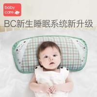 babycare婴儿枕头0-1-6岁新生儿宝宝定型枕儿童护头苎麻枕防偏头