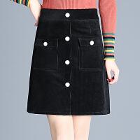 半身裙秋冬女2018新款高腰显瘦包臀裙灯芯绒一步单排扣a字裙短裙
