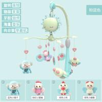 婴儿床铃音乐旋转0-1岁新生儿女孩男孩宝宝玩具0-3-6-12个月