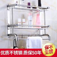 特厚不锈钢毛巾架浴巾架置物架卫生间免打孔浴室厕所洗手间壁挂件