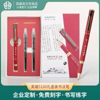 晨光中性笔 水笔 0.38mm 米菲3D 全针管笔头 中性笔MF2018