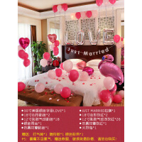 婚礼婚房布置创意结婚气球套餐求婚告白浪漫新房卧室婚庆装饰用品