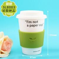 环保陶瓷杯子 马克杯带盖瓷杯子创意情侣个性水杯SLB003 370ML 绿色