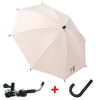 婴儿童车通用遮阳伞溜娃神器手推车三轮车防紫外线防晒万向雨伞 乳白色(--黑胶款--) 伞+支架-送伞把