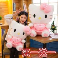 hello kitty公仔凯蒂猫咪哈喽KT布娃娃玩偶送女生日礼物毛绒玩具