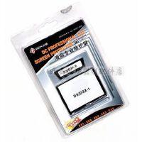 GGS金刚膜 保护膜 D3X 金刚帖 屏保 保护贴 屏贴 贴膜