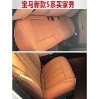 专用汽车坐垫皮宝马X5320525li系奥迪A4A6LQ3Q5奔驰CE级座垫