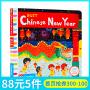 忙碌的中国新年Busy Chinese New Year Busy Books英文原版绘本 低幼机关操作书 中国传统节日绘本英语启蒙亲子共读图画书Busy系列