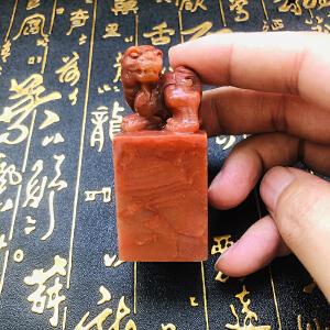 寿山石印章10 永久保真