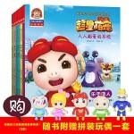 猪猪侠之超星萌宠启蒙阅读Ⅰ(共6册) 独家赠送正版拼装玩偶一套