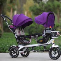 儿童三轮车双胞胎脚踏车婴儿手推车自行车