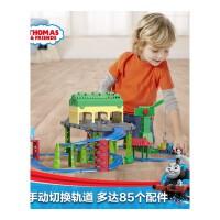 托马斯电动系列车站轨道套装儿童玩具男孩儿童宝宝玩具 标准版 官方标配