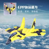 遥控航模飞机固定翼滑翔机儿童苏27战斗无人航拍飞机玩具充电 米格29黄有灯款 飞控自动平衡版