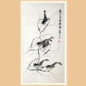山东美协会员,中国书画家协会会员 孙艺群(虾)ZH472