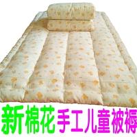 手工定做纯棉花儿童幼儿园床垫褥子全棉学生宿舍棉絮被褥婴儿床褥