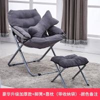 家用电脑椅卧室懒人沙发躺椅大学生寝室宿舍电竞游戏靠背椅子办公1 钢制脚 固定扶手