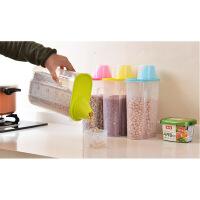 好货大号4个装带刻度 厨房杂粮储物罐 塑料五谷收纳罐储物罐 混色装 图片色