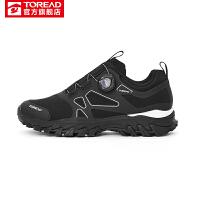 【一件4折】探路者徒步鞋 19秋冬户外女式耐磨徒步鞋TFAH92061