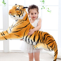 六一儿童节520元旦礼物老虎毛绒玩具公仔仿真大号老虎玩偶儿童礼物布娃娃可爱白虎抱枕5