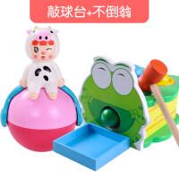 早教玩具儿童1-2-3周岁半小宝宝力开发木质男女孩子一三两岁