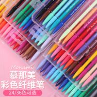 韩国monami慕娜美3000彩色中性笔学生用水笔彩笔手帐手账签字水彩笔勾线水性纤维笔多色创意慕那美记号笔细头