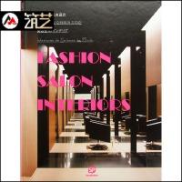 美容美发室内设计 FASHION SALON INTERIORS 美发店 美容店 装修书籍