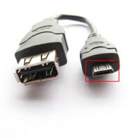 SSK飚OTG-020MC i9220 i9250 i997 i9100 ST18i LT26I OTG数据线