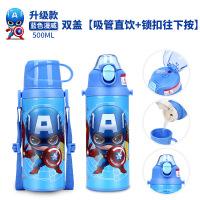 儿童保温杯小学生直饮带吸管杯女童防摔水杯幼儿园宝宝水壶