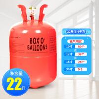 充气球氦气瓶罐气球充气机打气筒生日布置氦气球派对房间装饰