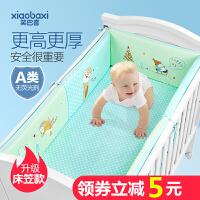 婴儿床围床品套件宝宝床上用品新生四季通用可拆洗